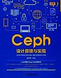 Ceph设计原理与实现
