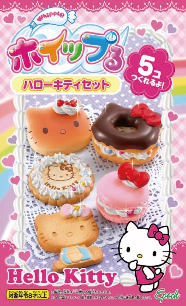 Hello Kitty set W-43 and Ru whip (japan import)