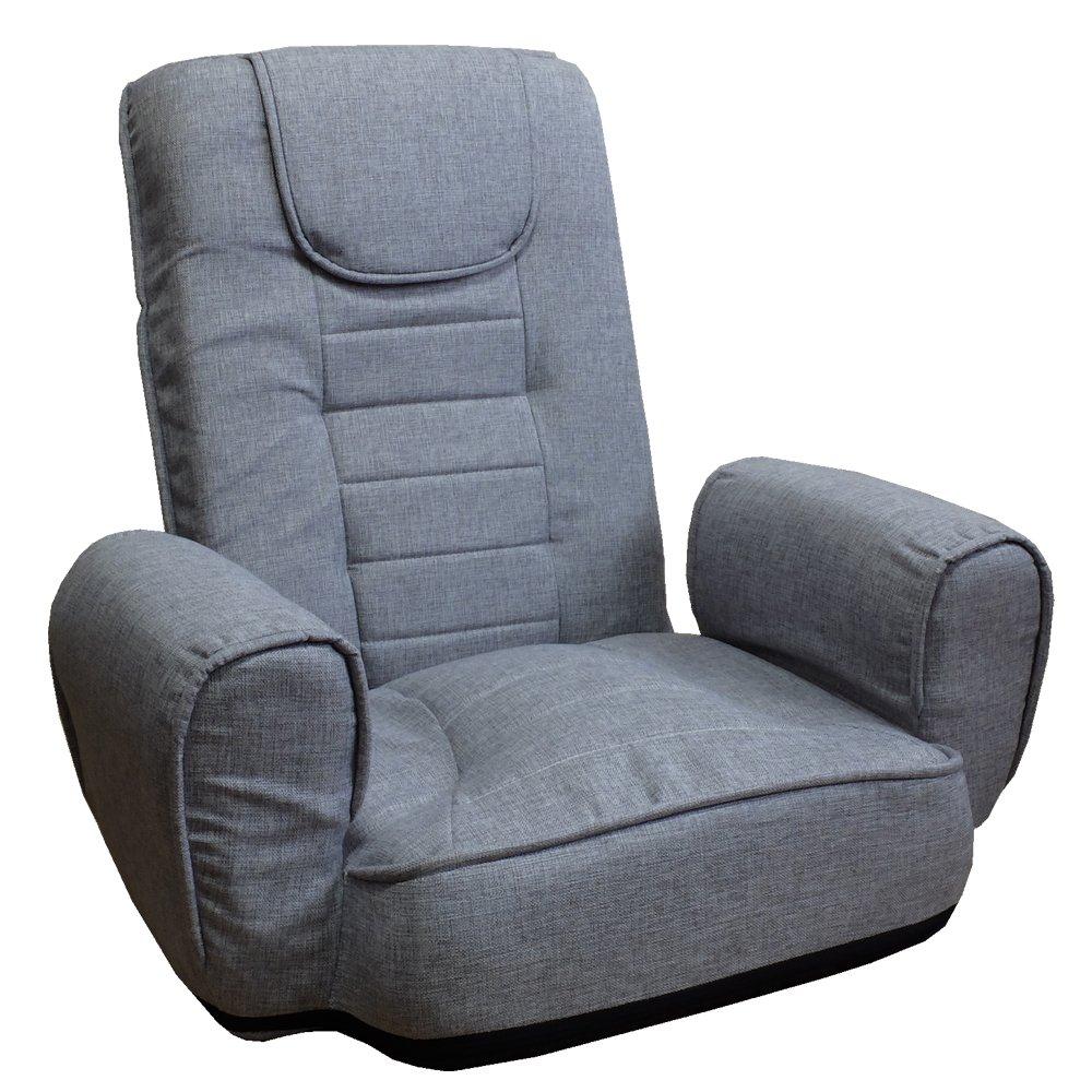 (R&E) 完成品 14段階リクライニングチェア 【KAI カイ】 お手入れ簡単 カイ 座椅子 リクライニング チェア ソファ ファブリック (グレー(ファブリック)) B0756776QC グレー(ファブリック) グレー(ファブリック)