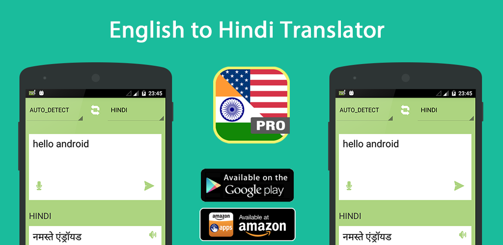 Amazon com: English to Hindi Translator: Appstore for Android