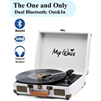 MyWave Portable Vinyl Record Player with Built-in Stereo Speaker (White)