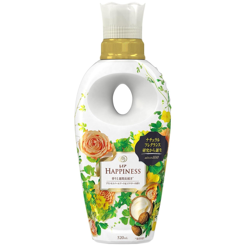 レノアハピネス 柔軟剤 ナチュラルフレグランス プリンセスパールブーケ&シアバターの香り