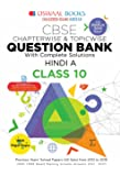 Oswaal CBSE Question Bank Class 10 Hindi A Chapterwise and Topicwise (For March 2019 Exam)