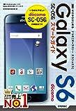 ゼロからはじめる ドコモ Galaxy S6 SC-05G スマートガイド
