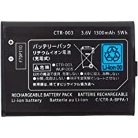 Generic High Quality 1300mAh 3.7V Rechargeable Battery Pack