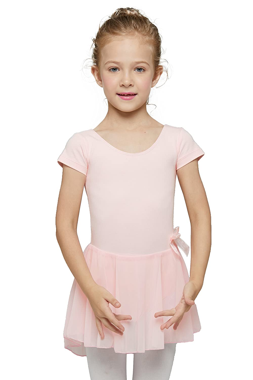 dda22d827aba Amazon.com  MdnMd Girls  Skirted Short Sleeve Leotard  Clothing