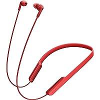 Sony 索尼 MDR-XB70BT 入耳式无线运动耳机 蓝牙耳机 EXTRA BASS™重低音 红色