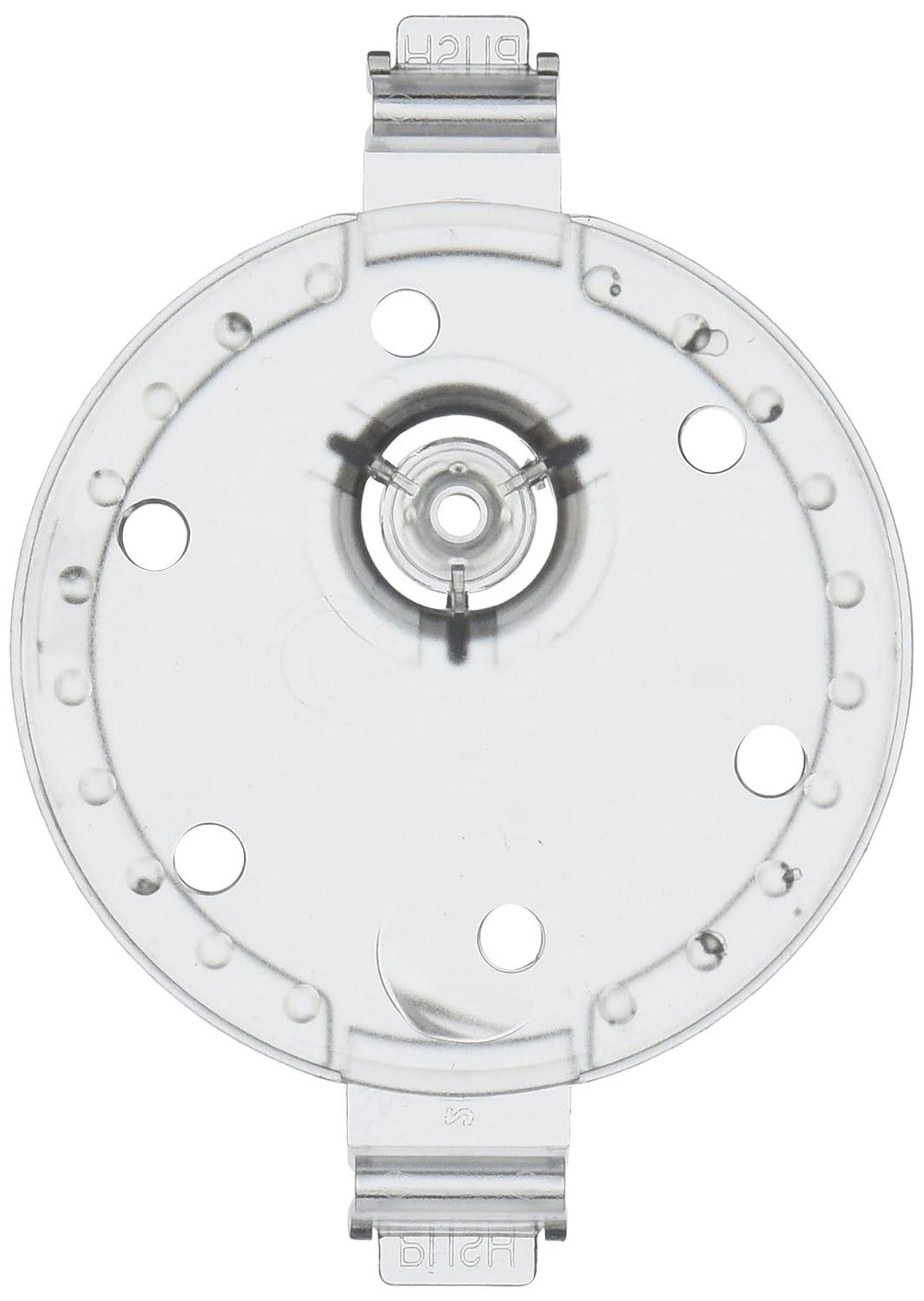 ストレートファンブレード付きインペラー用Fluval Hagenインペラーカバー204/205 B000MC2S1A