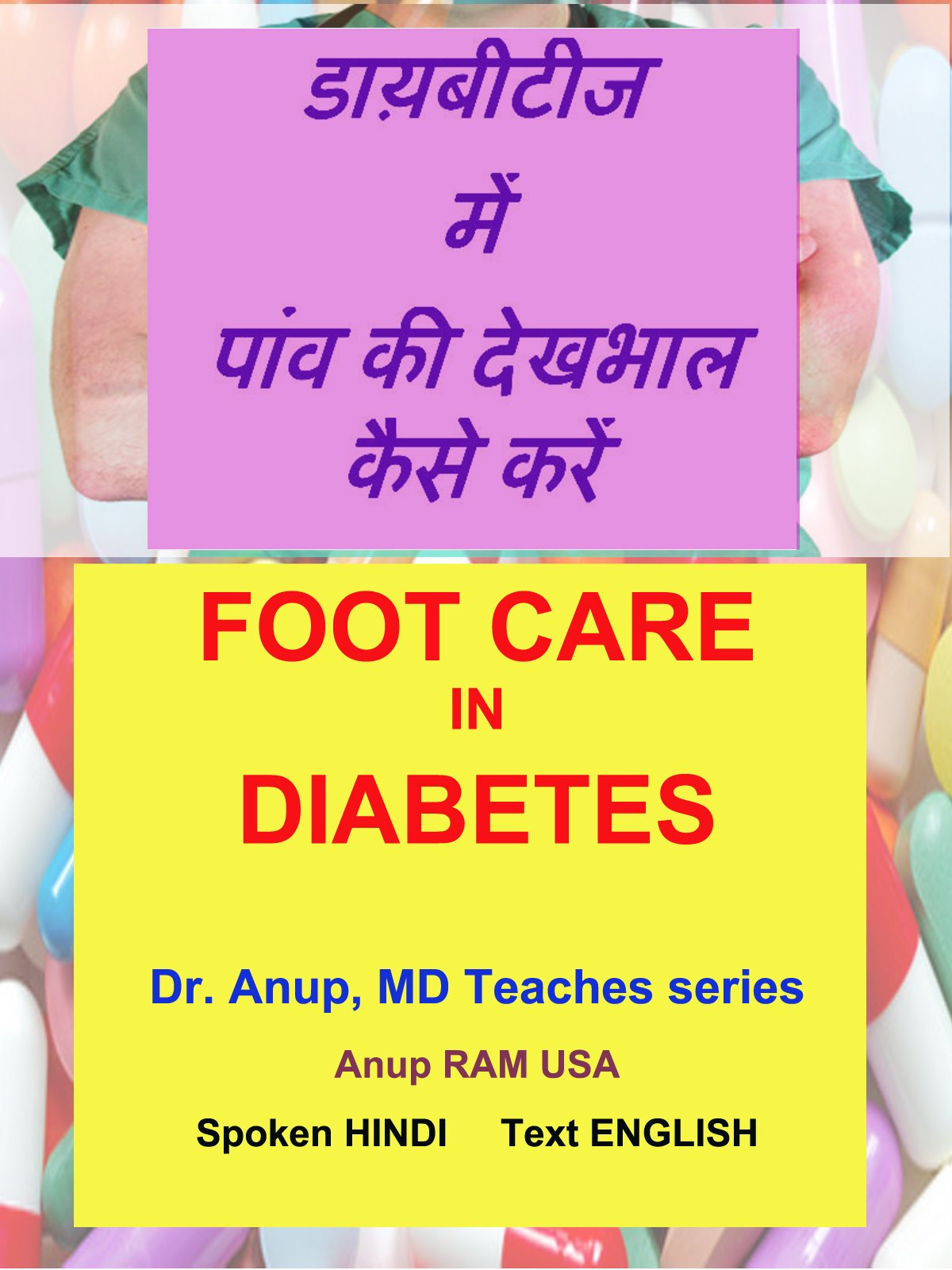 Amazon Com Watch Foot Care In Diabetes Language Hindi Dr Anup