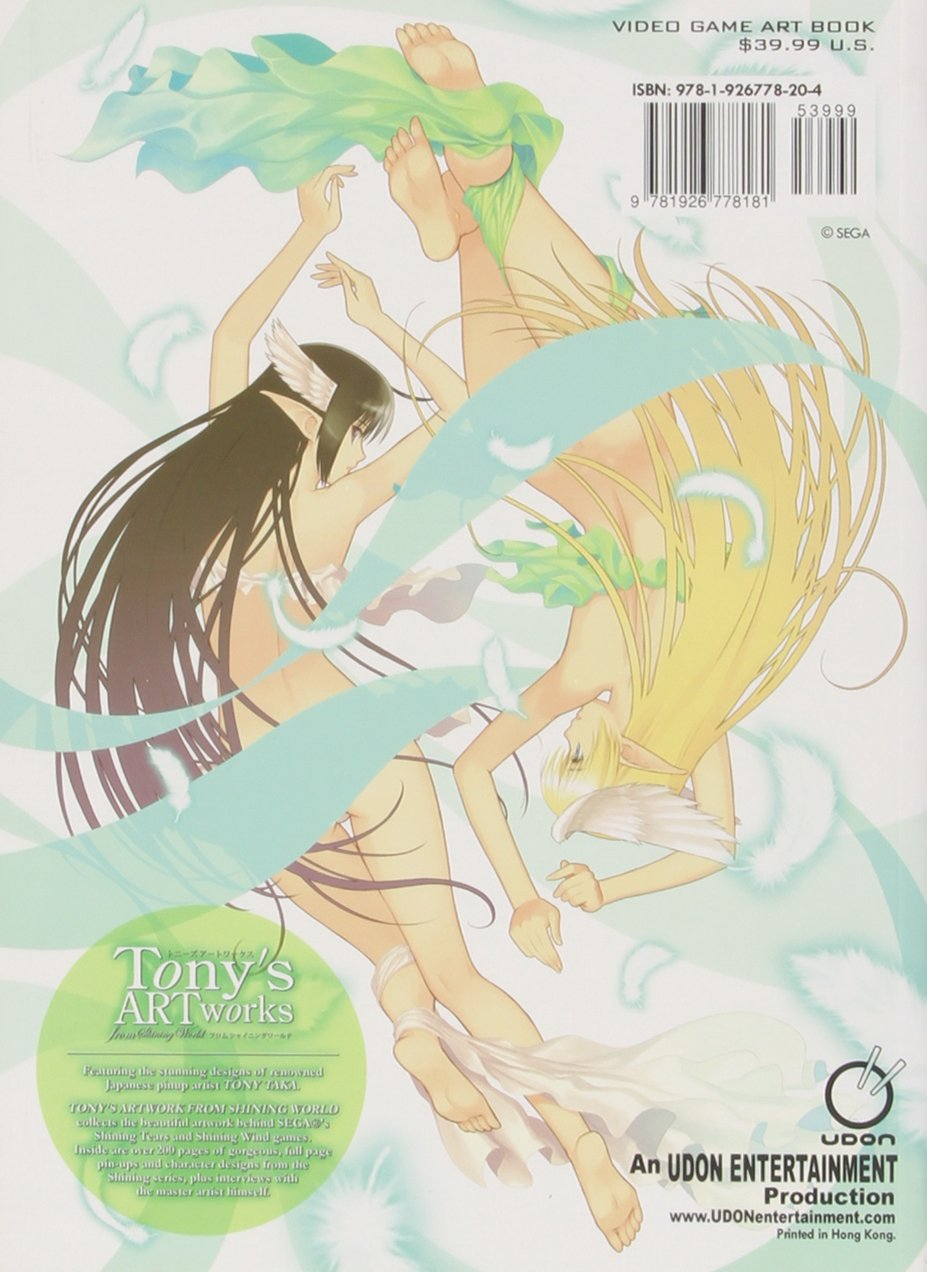 JAPAN Shining Wind Collection Visual Materials Tony Art book