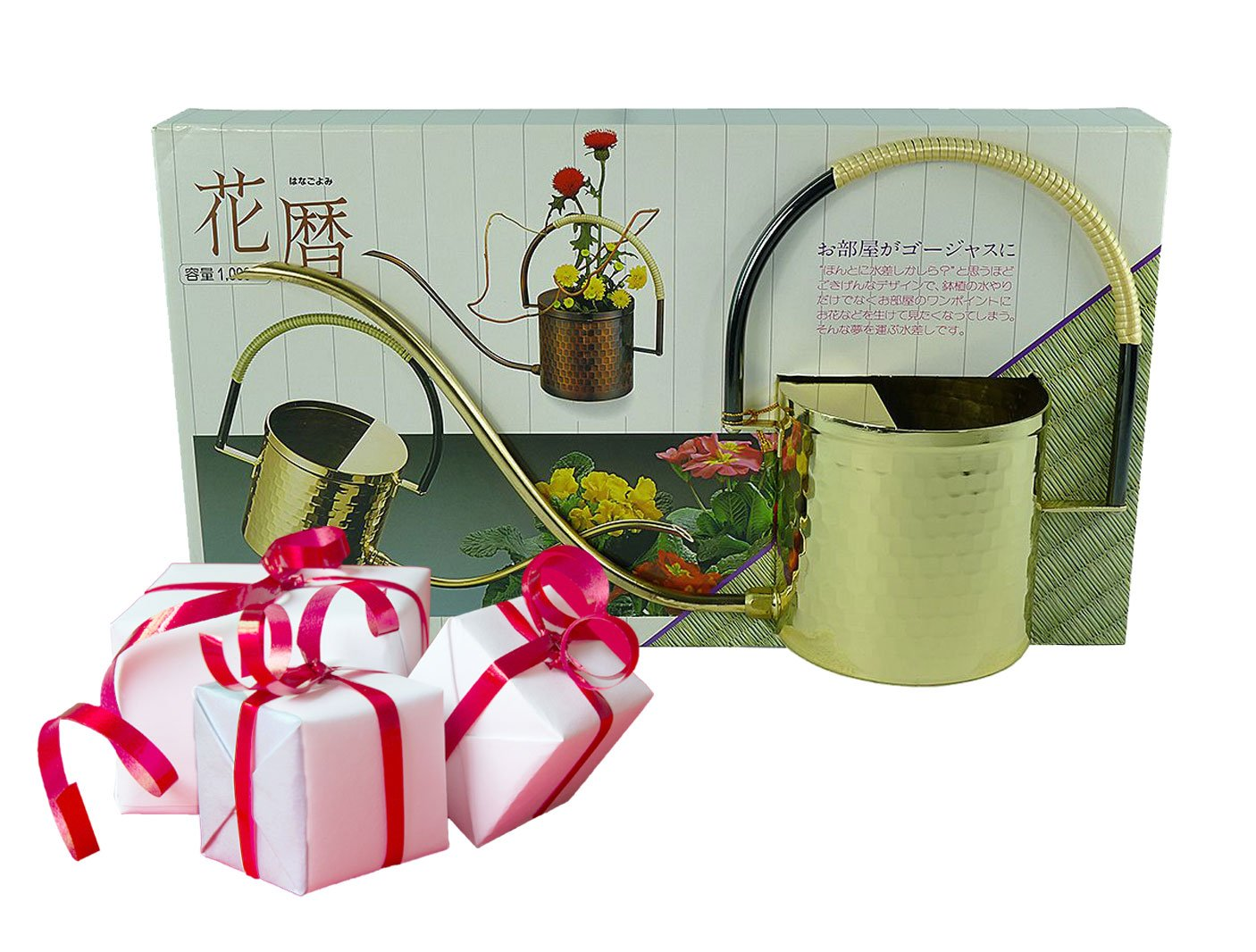 1 Quart Brass Watering Can - Handmade - Beautiful & Practical by Fujiyama