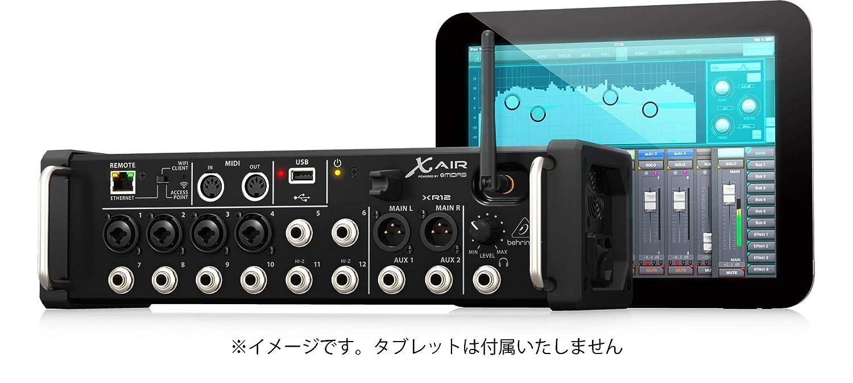 ベリンガー デジタルミキサー 12入力 iPad Androidタブレット用 Wifi X AIR XR12   B00Z0IBBAU