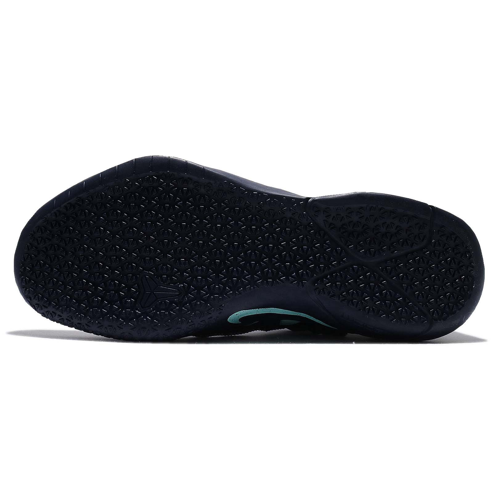 Nike Men's Kobe A.D. NXT AD, Mambacurial FC Barcelona College Navy Igloo, 9.5 M US by NIKE (Image #4)
