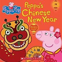 Peppa's Chinese New Year