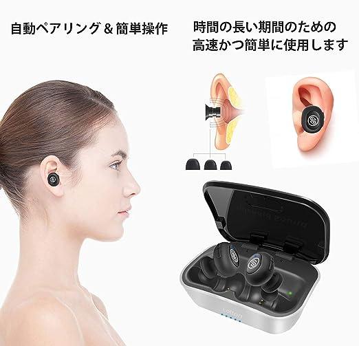 281934d2d4f8 Amazon.co.jp: 【 Bluetooth 5.0強化版 1800mAh】Lotton IQute真のワイヤレスイヤホン、Bluetooth  イヤホン、bluetooth 5.0 イヤホン、12mmグラフェンドライバー、3D ...