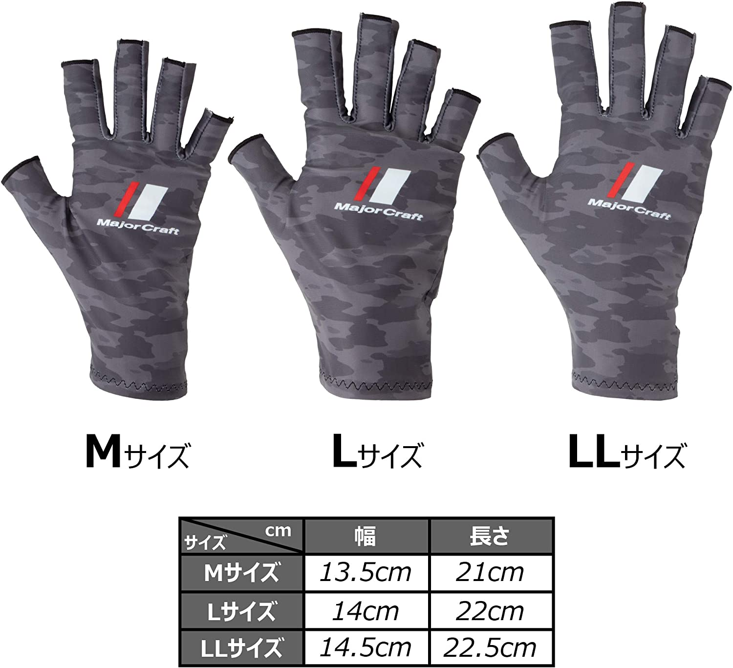 4298 Details about  /Major Craft Gloves Sun Protection SG-LL20DGY Size LL