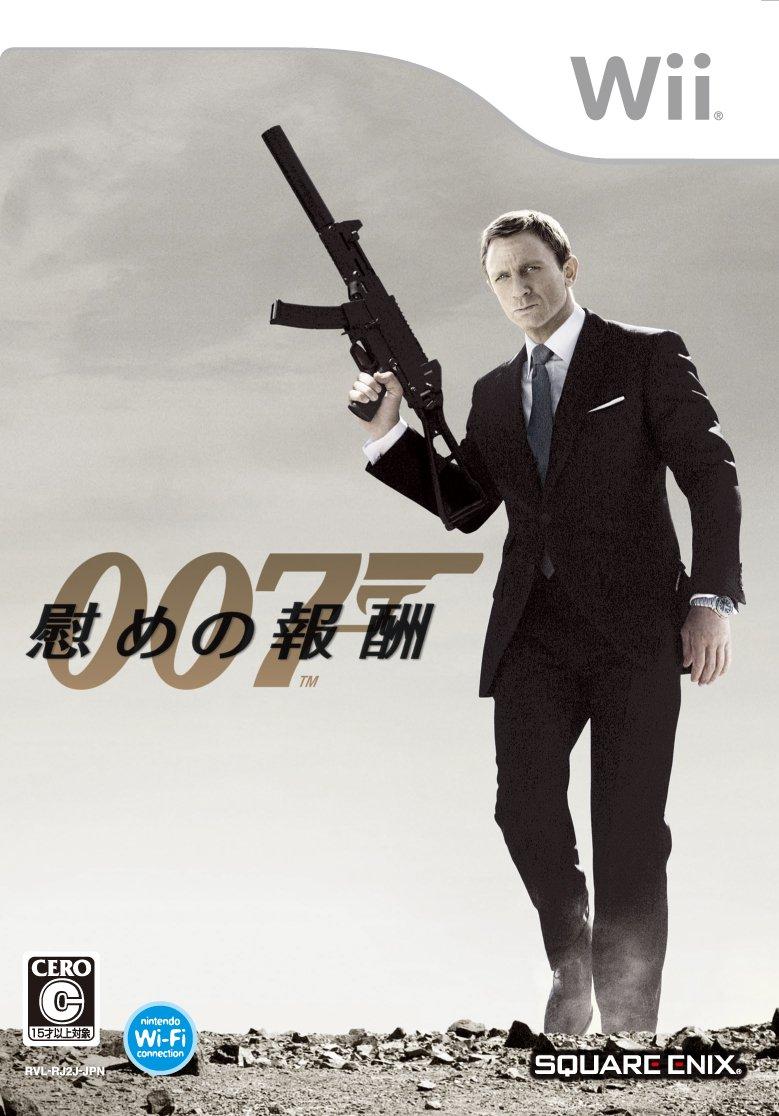 007/慰めの報酬 - PS3 B001RB21LM PlayStation3