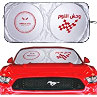 Noah Life Style- Car Windshield Sun Shade multilayer Technology Blocks 99.99% UV Rays And Protect Your Interior Fit…