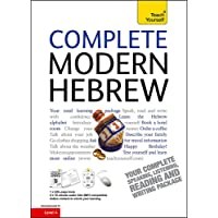Complete Modern Hebrew Beginner to Intermediate Course: Learn to read, write, speak and understand a new language with Teach Yourself