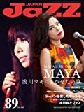 JAZZ JAPAN(ジャズジャパン) Vol.89