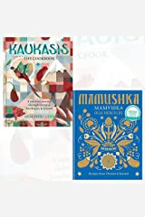 MAMUSHKA: RECIPES FROM UKRAINE & BEYOND Hardcover