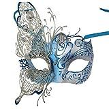 Masquerade Mask Venetian Butterfly Shiny Metal Mardi Gras Mask Multicolor (Silver/Blue )