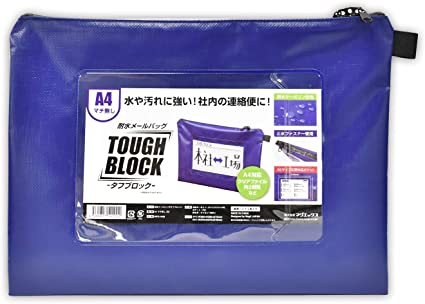 20 bitumenmatten 4,5mm origakustikmaxx anti-emborrachándome ZB maletero transformación HiFi b4501