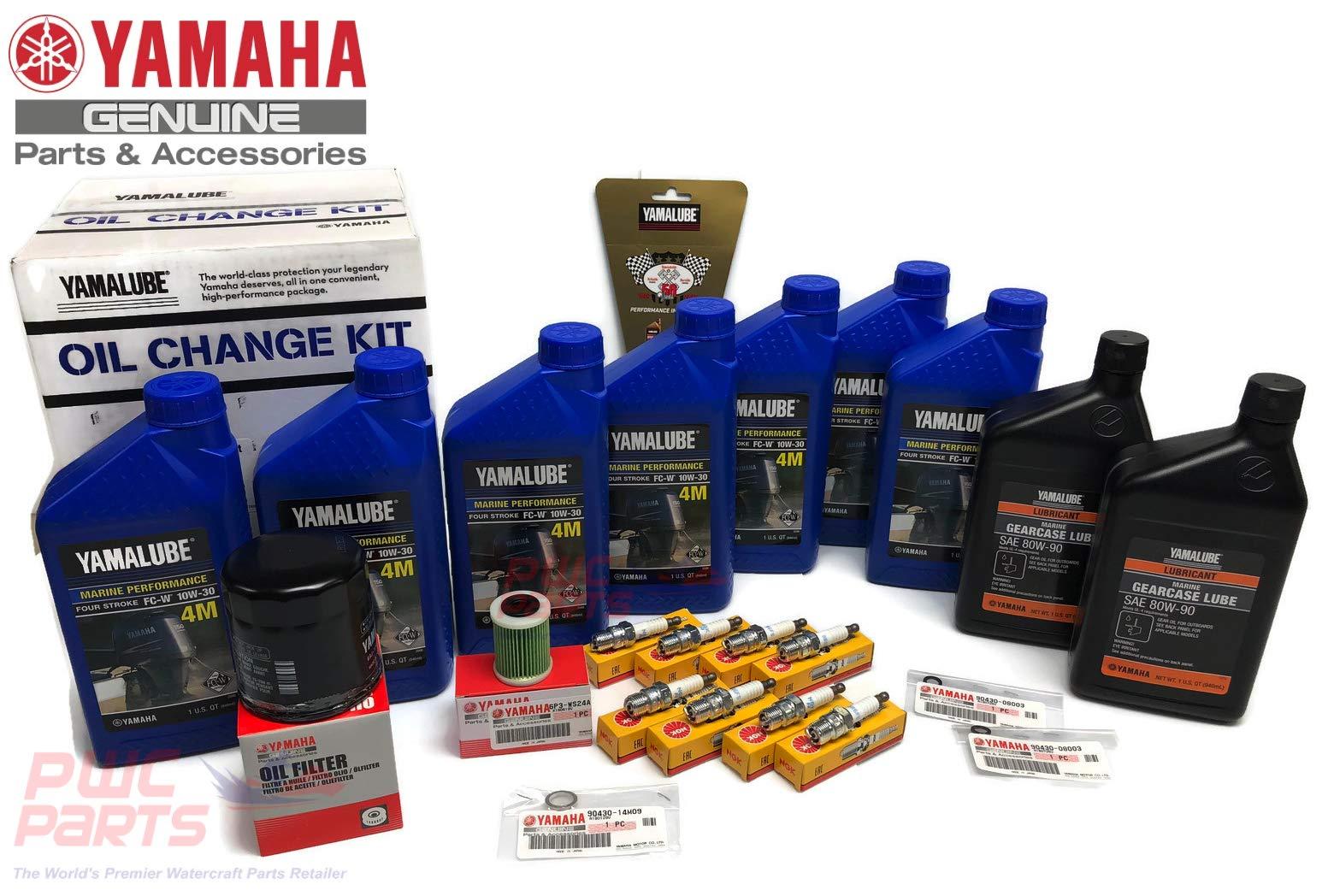 YAMAHA OEM F300 F350 V8 5.3L 2008+ Oil Change 10W30 FC 4M Lower Unit HD Gear Lube Drain Fill Gaskets NGK Spark Plugs LFR6A-11 Primary Fuel Filter Maintenance Kit