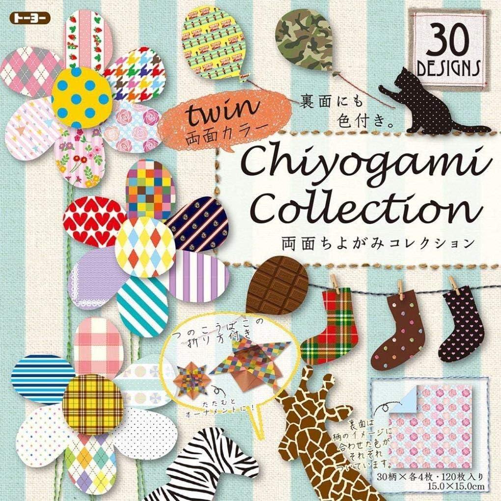 Origami di carta Double Color Chiyogami Collection 15/cm Confezione Grande 018510