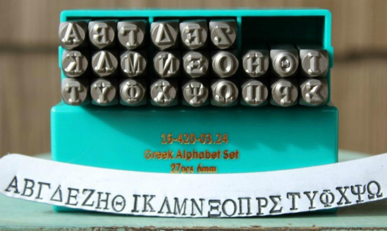 Brand New Supply Guy 6mm Greek Alphabet 24 Piece Metal Punch Design Stamp Set CH-GREEK SGCH-GREEK