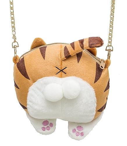 21b5a793908 Amazon.com  Cute Cat Butt Tail Plush Shoulder Bags Purse  Kitchen ...