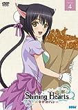 シャイニング・ハーツ~幸せのパン~Volume.4 [DVD]