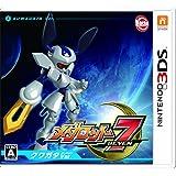 メダロット7 クワガタVer. (特典なし) - 3DS