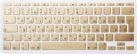 Su Alteza Real Ruso teclado de silicona protector de pantalla ...