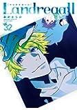 Landreaall 32巻 (ZERO-SUMコミックス)