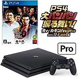 PlayStation 4 Pro 1TB お好きなダウンロードソフト2本セット(配信) +龍が如く6 命の詩。 (Amazon限定特典配信付) CUH-7200BB01