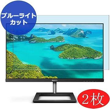 VacFun - 2 protectores de pantalla antiluz azul para Philips 271E / 271E1D / 11 de 27 pulgadas, pantalla monitor, protector de pantalla sin burbujas (no cristal templado), filtro de luz azul actualizado: Amazon.es: Electrónica