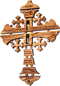 Holy Land Market Byzantine Olive Wood Cross with Spanish Lord Prayer Made by Laser Technology (10 inches)