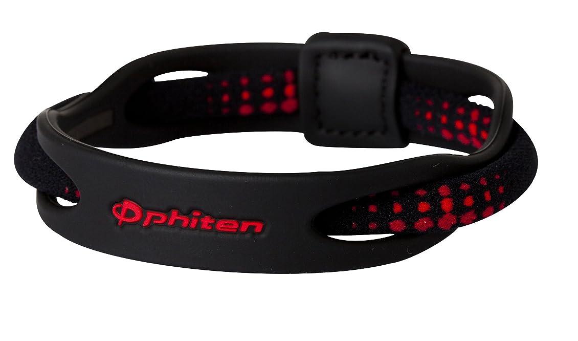 エール大胆なシンプトンファイテン(phiten) ネックレス RAKUWA ネックX50