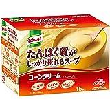 「クノール® たんぱく質がしっかり摂れるスープ」コーンクリーム 15袋入