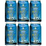 軽井沢ブルワリー THE 軽井沢ビール プレミアムクリア 350ml 6本