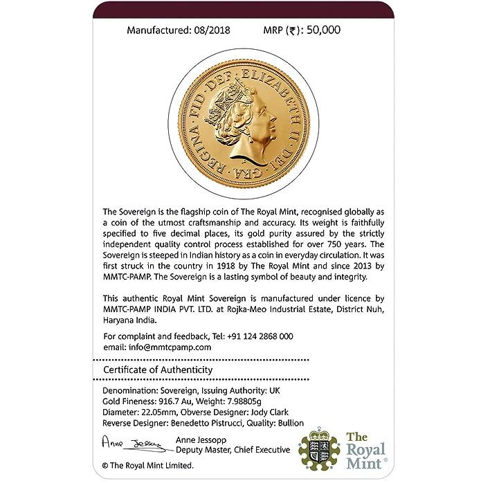 "MMTC-PAMP Sovereign 2018, aka ""Guinea"" 22K (916 7) 7 98805 gm Gold Coin"