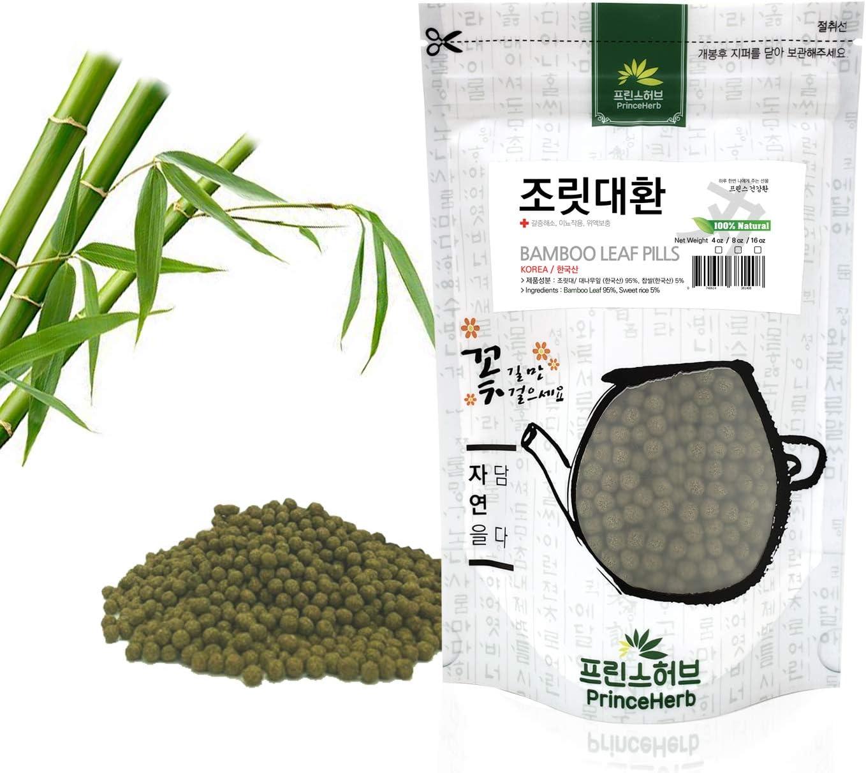 [Medicinal Korean Herbal Pills] 100% Natural Bamboo Leaf Pills/조릿대 환 4oz (113g)
