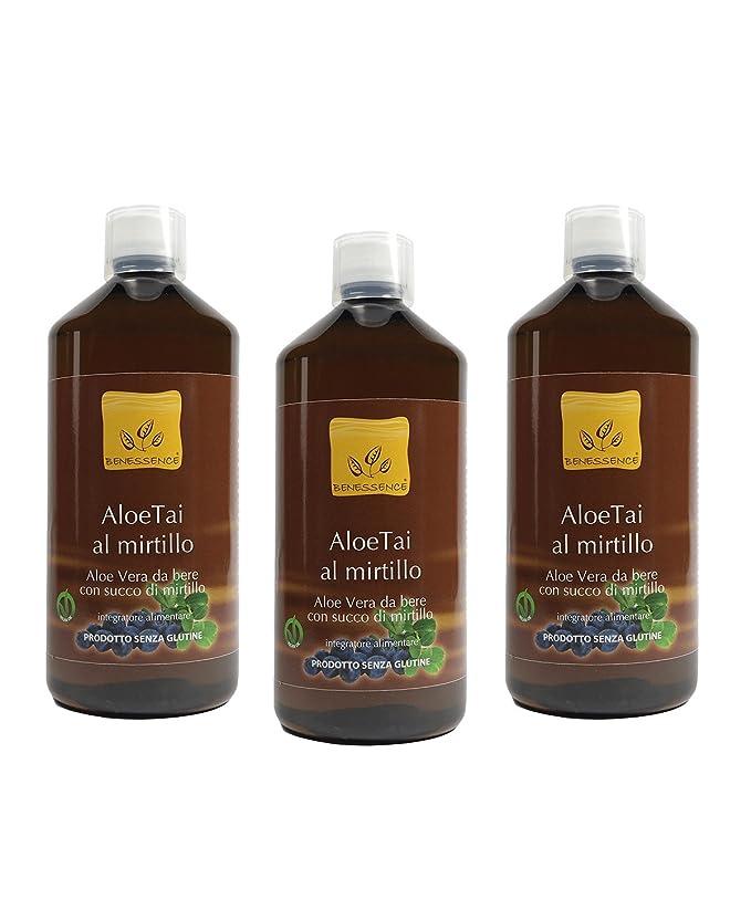 14 opinioni per Offerta: 3 litri di succo di Aloe Vera e Mirtillo- 3 bottiglie da 1 litro