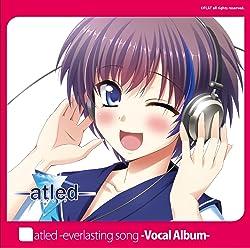 atled-everlasting song-