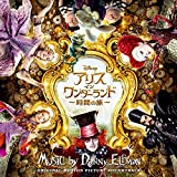 Alice Through The Looking Glass - Alice: Through The Looking Glass [Japan CD] AVCW-63145