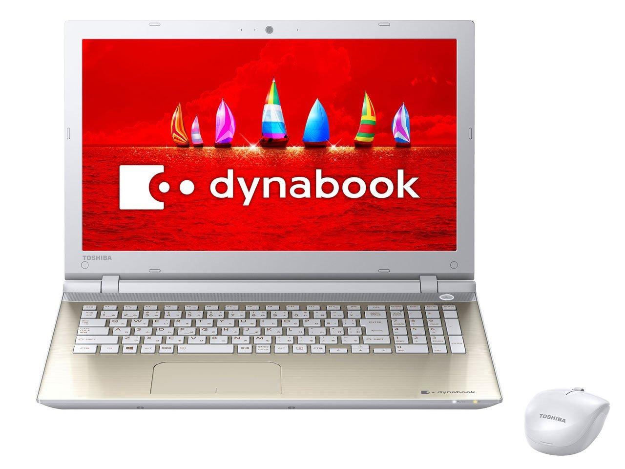 東芝 15.6型ノートパソコン dynabook T45/VG サテンゴールド(Office Home&Business Premium 搭載) PT45VGP-SJA   B01EBN1MKS