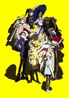 オカルティック・ナイン 1 [Blu-ray]