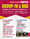 Tnpsc Group IV(4) & VAO Exam Book