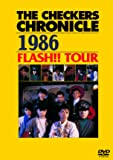 THE CHECKERS CHRONICLE 1986 FLASH!! TOUR (廉価版) [DVD]